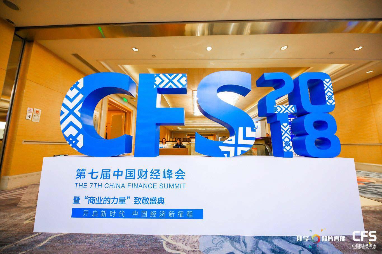 """即享影像荣获""""2018年度最具创新力企业""""大奖!"""
